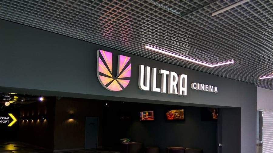 Вывеска Ultra Cinema