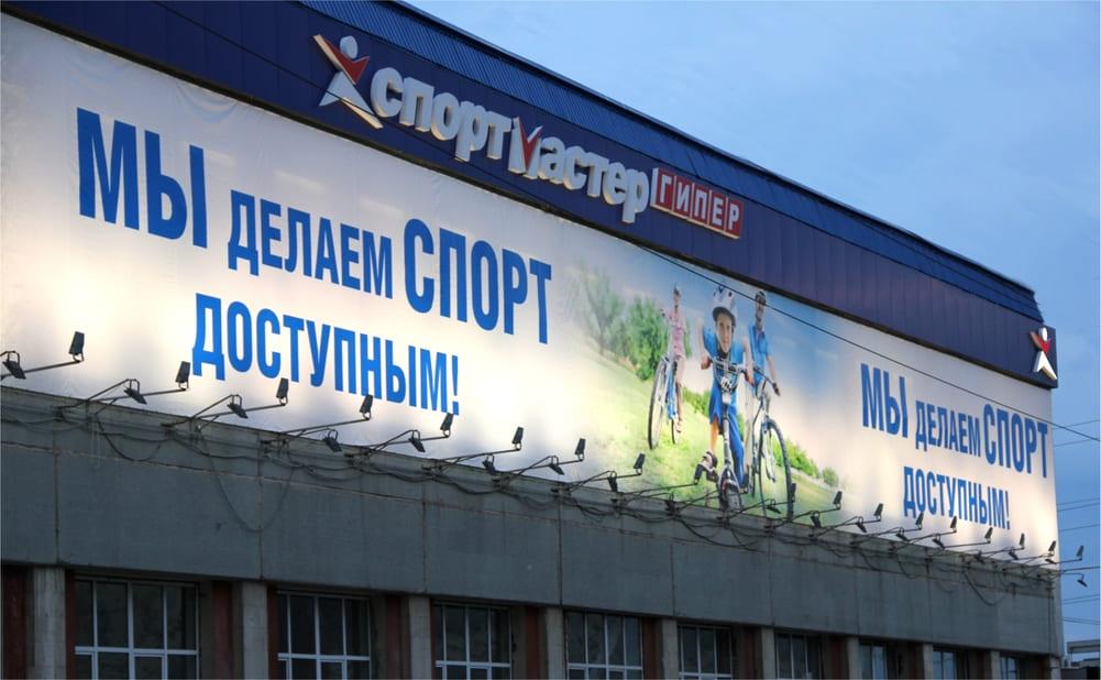 Наружная реклама в Уфе